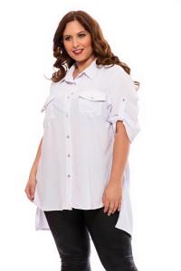 Galléros női ing