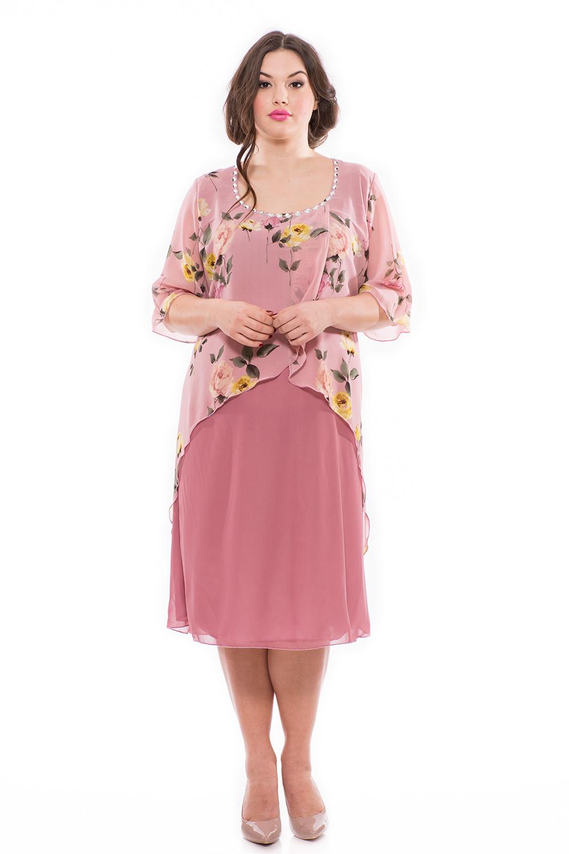 97b973eebb31 Elvira spoločenské pelerínové šaty z mušelínu